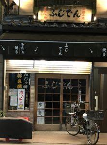 Izakaya_Tokyo