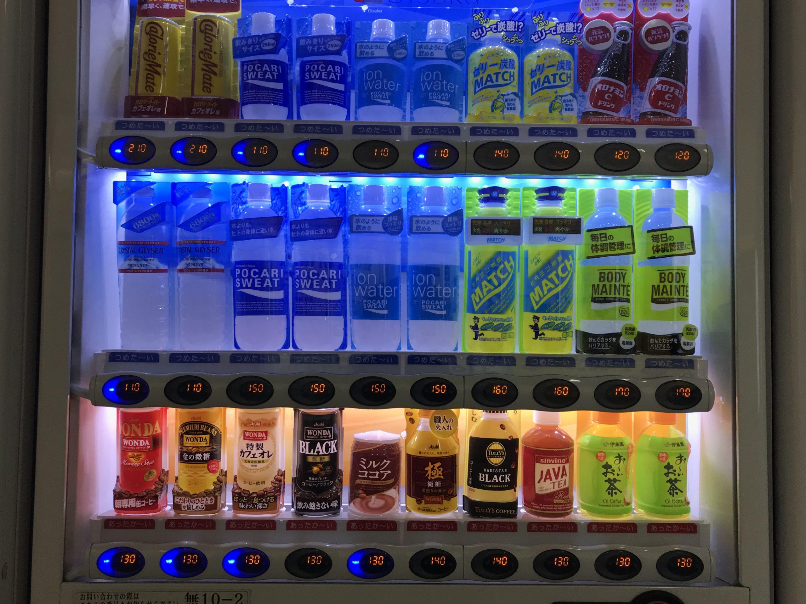 Distributori_Tokyo