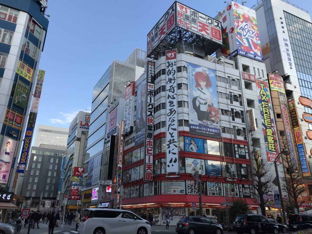 Akihabara_Tokyo