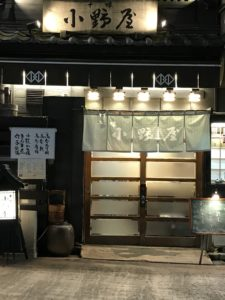 Izakaya_Asakusa_Tokyo
