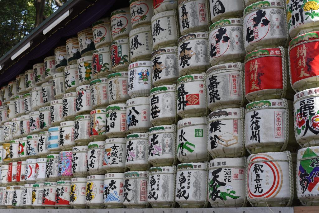 Barili_saké_tempio_Tokyo