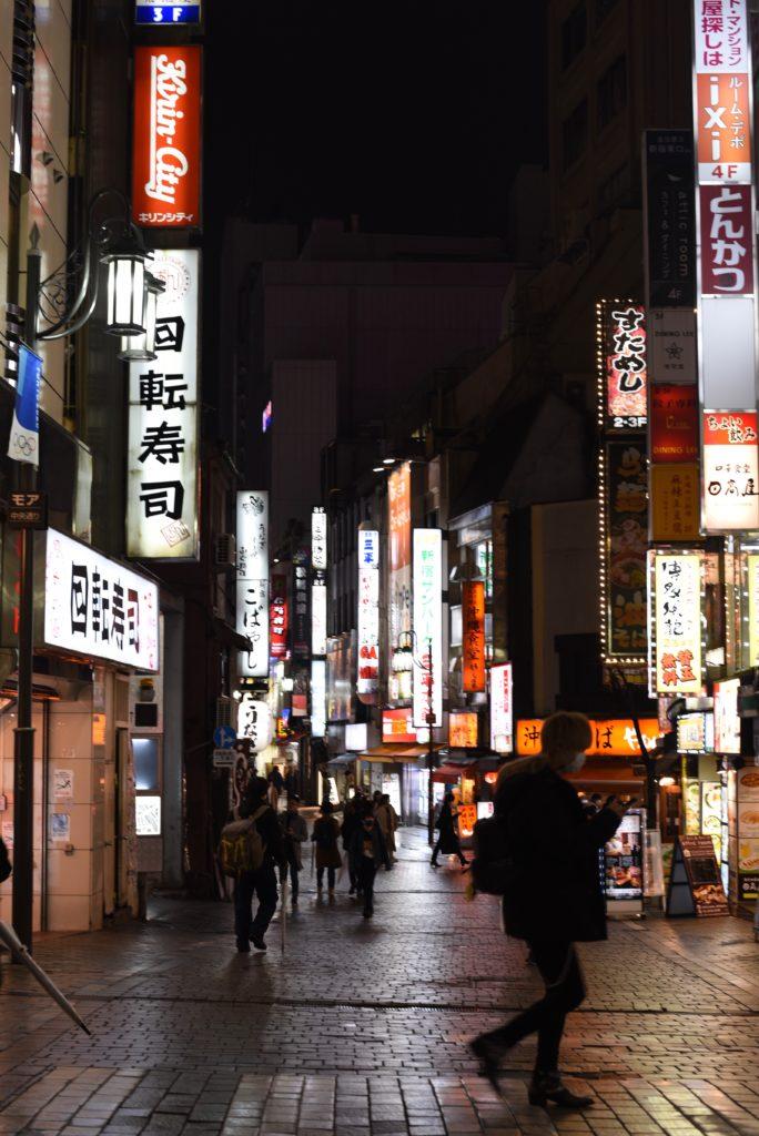 Tokyo_Shinjuku